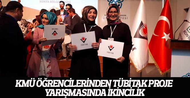 KMÜ Öğrencilerinden Tübitak Proje Yarışmasında İkincilik