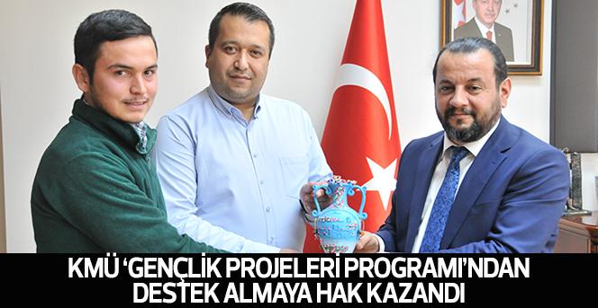 KMÜ Elektrik Elektronik Bölümü Projeleri Destek Almaya Hak Kazandı