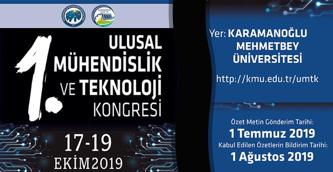 KMÜ'den '1. Ulusal Mühendislik Ve Teknoloji Kongresi' Düzenlenecek
