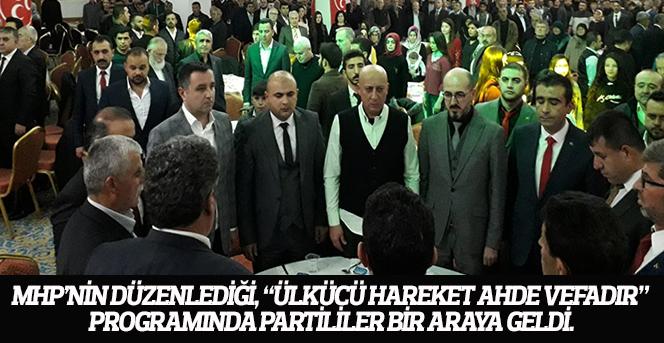 """MHP İl Başkanı Yılmaz: """"Vazifeye atılmanın vaktidir"""""""
