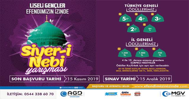 Anadolu Gençlik Derneğinden Kardeşliğe Davet!